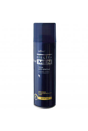 Белита For Men Пена для бритья для сухой и чувствительной кожи  250мл