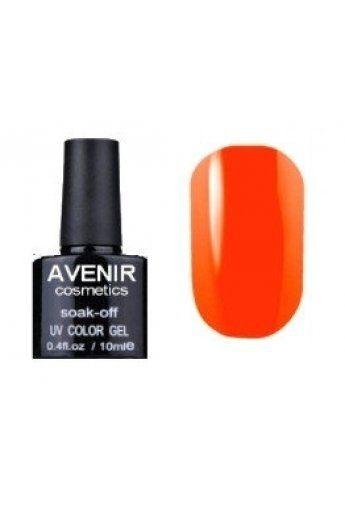 Авенир Cosmetics Гель-лак для ногтей 10мл №055 Оранжево-красный электрик