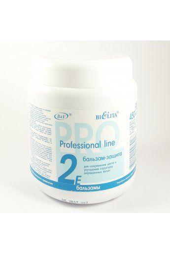 Профессиональная линия Бальзам-защита для окрашенных волос 450мл