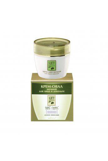 Lift-Olive Крем-овал ночной для лица и декольте 50мл.