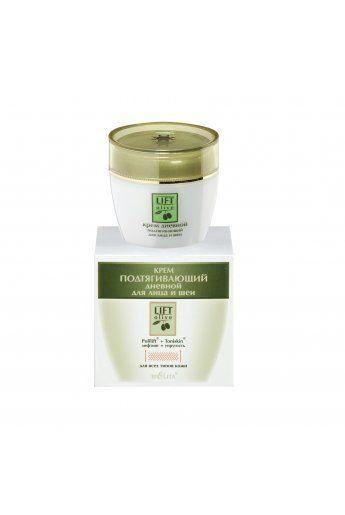 Lift-Olive Крем подтягивающий дневной для лица и шеи 50мл.