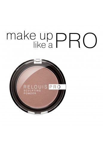 RELOUIS PRO SCULPTING POWDER ПУДРА-СКУЛЬПТОР тон 1 UNIVERSAL