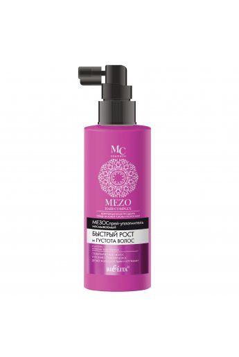 MEZO HAIR complex МезоСпрей-уплотнитель несмываемый Быстрый рост и густота волос,150мл
