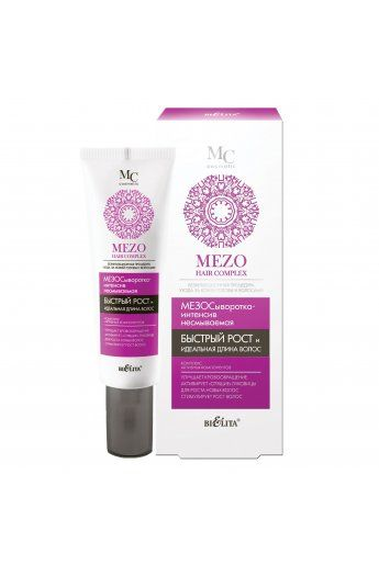 MEZO HAIR complex МезоСыворотка-интенсив несмываемая Быстрый рост и идеальная длина волос,30мл