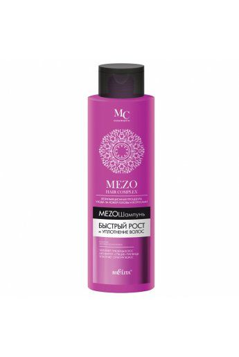 MEZO HAIR complex МезоШампунь Быстрый рост и уплотнение волос,520мл