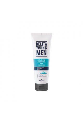 BELITA YONG MEN Гель-скраб 2 в 1 для очищения против черных точек и врастания щетины