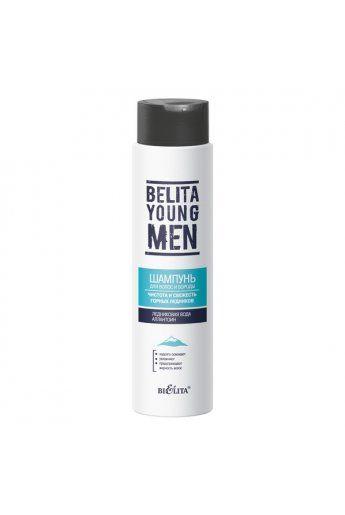 BELITA YONG MEN Шампунь для волос и бороды Чистота и свежесть горных ледников,400мл