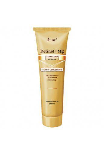 RETINOL+MG Пилинг-обновление для очищения кожи лица 100мл