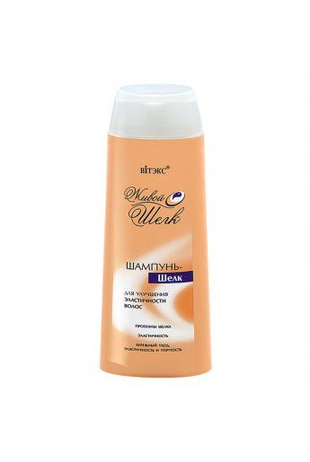Живой шелк Шампунь-Шелк для эластичности волос 500мл