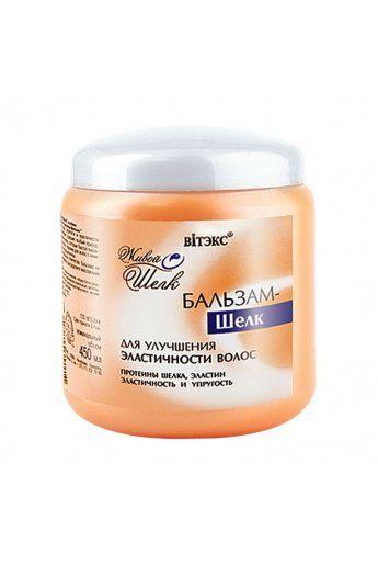 Живой шелк Бальзам-Шелк для эластичности волос 450мл