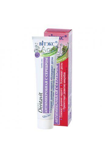 Dentavit Зубная паста «Dentavit» антимикробная с серебром без фтора 160гр