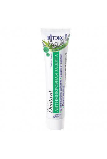 Dentavit Зубная паста фторсодержащая Серебро + эвкалипт –Антимикробная защита